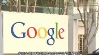 """谷歌""""逼出""""华为鸿蒙后态度大变,网友:还想和鸿蒙平起平坐?"""