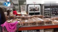 超市强敌来临!继亚马逊之后,又一万亿巨头杀入中国!