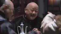 铁齿铜牙纪晓岚:皇上在和珅家喝小酒,纪晓岚却跑来要债,和珅这回打个翻身仗