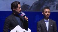 《攀登者》发布会上,吴京口误说是胡歌的偶像,你的偶像又是谁呢