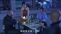 《征服》刘华强做掉老大哥宋老虎的这段太经典了,干脆利落