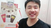 【Vlog001】开箱情怀游戏机充电宝,80后90后的那些年打过的游戏,我的日常