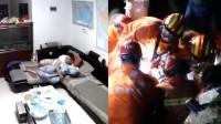 宜宾地震致11人遇难 监控记录瞬间 市民:比汶川地震都要强烈