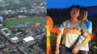 航拍四川宜宾地震:7岁男孩遇难父亲失声痛哭 二层小楼变成废墟