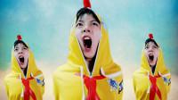 《少年派》饭制MV:王蓉《小鸡小鸡》