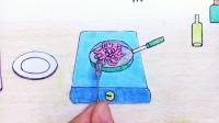 手绘定格动画:制作章鱼小香肠,把深夜食堂的美食搬到纸上
