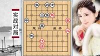 """胡荣华在2005年象棋甲级联赛上的一盘对局, 利用""""车马冷招""""获胜"""