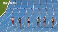 女子百米大赛的背后视角,原来如此动人,第7道身材让人不淡定了