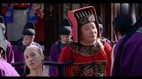 《大明王朝》小太监仗势欺人,不料结果大快人心