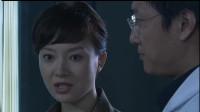 美女警察对有才华的医生,可真是动情之真,啥危险都不让他碰,这还是男人吗?