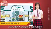 """【金龙鱼】要上创业板,净利润55亿要成""""创业板一哥""""!"""
