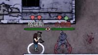 小弓箭居然秒杀了大魔王!【审判:末世生存模拟】Ep02