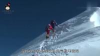 世界上最难攀爬的山峰,高度仅为264米,却比珠穆朗玛峰还难爬!