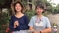 非物质文化遗产——中华文明之光!哨哆哩带你游览傣族园非遗文化