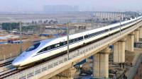 中国修建最长高铁线,投资4000亿,预计3年后全线通车!