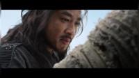 《征途》定档预告,根据同名游戏改编,刘宪华、何润东主演