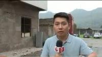 四川宜宾市长宁县发生6.0级地震 昨晚居民安置情况整体平稳有序 看东方 20190618 高清版
