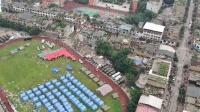 四川长宁6.0级地震已致13人遇难 200人受伤