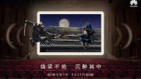 2K高清大屏+麒麟980处理器,华为平板M6或6月21日发布