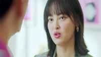 带爸去留学:林飒要离婚,丹丹却怒烧结婚证:我只认你一个妈