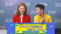 iuv综艺《每日聊热搜》听主播谈谈虹猫蓝兔的爱情故事!round3