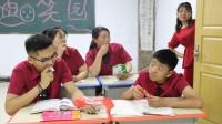 学生们在背后议论老师,没想被老师全部听到,真是太逗了