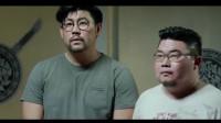 《超重警官》一个集合剧情,喜剧,动作的泰国电影
