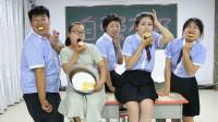 全班挑战无表情吃柠檬,学生们全军覆没,没想老师直接吃了一大盆