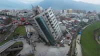 日本遭难了!99层高楼倒塌,数万百姓呐喊:中国要负全责!