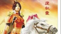 【逍遥小枫】招募英雄搞事情,总算可以马战了! 水浒乱舞#2