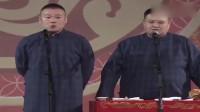 岳云鹏:我师父和周华健合唱,唱完上半句,周华健不会接了!