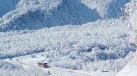 """四川的西岭雪山,游客又被""""坑"""",居然按分钟收费,伤不起!"""