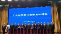 中国正式跨入5G时代?这一数量居世界首位,西方巨头争相求合作