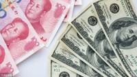 如果一人民币等于一美元,世界经济会变成什么样?是好还是坏?