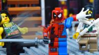 定格动画-乐高城市故事之超级英雄蜘蛛侠与死侍合体一起阻止洛基