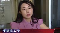 妻子怀有身孕八个月了 丈夫却对自己不管不顾 还称:去做手术