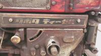 大叔拿出收藏40年前的老古董,拖拉机启动那一瞬间,熟悉的声音!