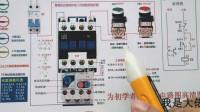 怎么快速的看懂电路图?10年老电工反问:这3点你都会了吗?