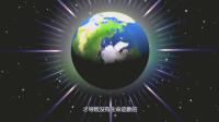 天文界传来大好消息!只要它一直存在,地球或将永生?