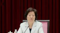孙春兰在上海调研时强调 加强高校创新能力开放合作 晚间新闻 20190618 高清版