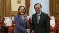 杨洁篪会见第73届联合国大会主席 晚间新闻 20190618 高清版