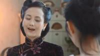 富家小姐穿吊带白裙下楼,没想家里来客人,小姐没怎样妈妈就慌了