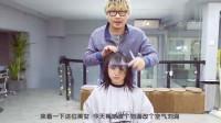 圆脸的女性原来这样剪短发比较好看,圆脸的妹子你也这样剪发吧