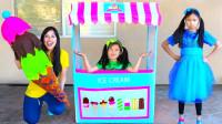 太奇妙!萌宝小萝莉怎么变出超大冰淇淋和可乐?可是为何不开心?儿童亲子游戏玩具故事