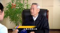 崔道植:工作65年的警界神探,屡破奇案让人赞叹