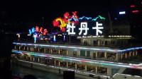 重庆两江夜景(2013.4.18)