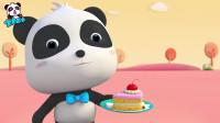 熊猫跟掉队的大力士蚂蚁一起分享美味的蛋糕