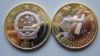 为什么我国发行的航天币很少人用?看完你就知道了,原因真现实
