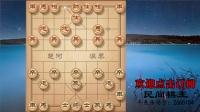 阿宝象棋:双方互攻对方右侧,阿宝铁桶阵防守更胜一筹,难对付!