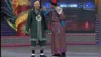 陈佩斯、朱时茂.-.1998年春晚小品《王爷邮差》